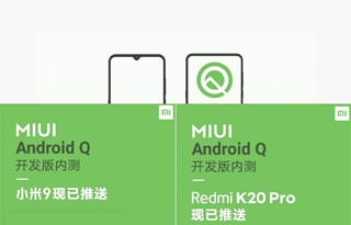 List of Xiaomi Mi Phones receiving Android Q update in India
